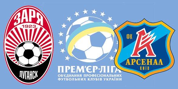 Чемпионат Украины по футболу 2012/2013 401ab5c59a01