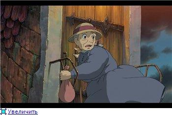 Ходячий замок / Движущийся замок Хаула / Howl's Moving Castle / Howl no Ugoku Shiro / ハウルの動く城 (2004 г. Полнометражный) 91ff13801e22t
