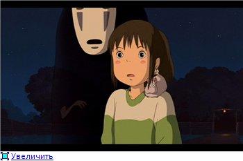 Унесенные призраками / Spirited Away / Sen to Chihiro no kamikakushi (2001 г. полнометражный) 7c59afb51943t