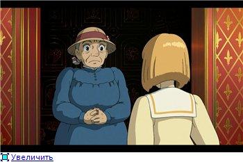 Ходячий замок / Движущийся замок Хаула / Howl's Moving Castle / Howl no Ugoku Shiro / ハウルの動く城 (2004 г. Полнометражный) 03f4daa33a39t