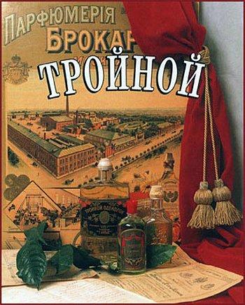 Флакон из-под одеколона времен Великой Отечественной войны. 5e6cbb2a703d