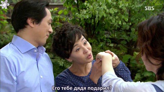 Сериалы корейские - 12 - Страница 10 E933021c7785