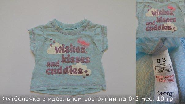 Одежда для девочки от 0 до 3-х лет, после одного ребенка, много всего F0b4afdbd96b