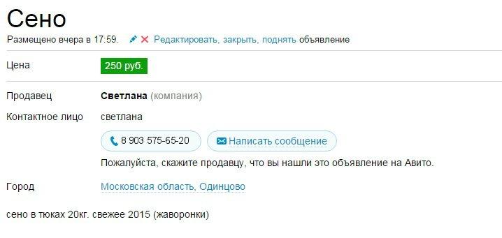 Москва, Кузя кобель д.р. 01.05.2014  - Страница 3 56ac3d3a1414