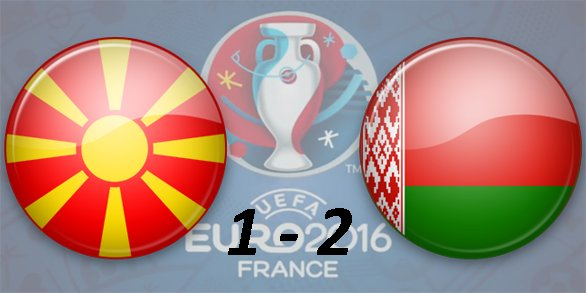 Чемпионат Европы по футболу 2016 53c5c36362d8
