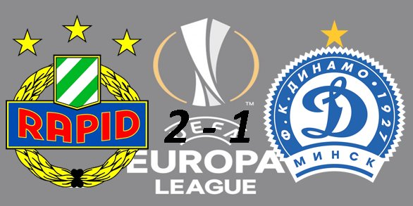 Лига Европы УЕФА 2015/2016 2a5a331b7bdb