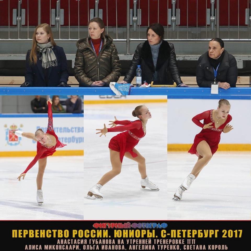 Ангелина Николаевна Туренко 035dfb0dd400