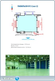 Нужна помощь по проекту - Страница 5 5d22d643f024