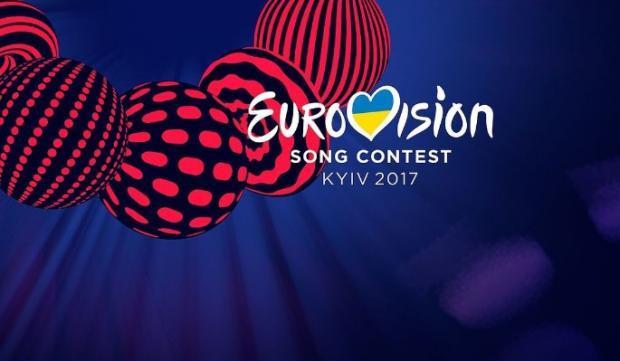 Евровидение - 2017 - Страница 10 94ef2478548b