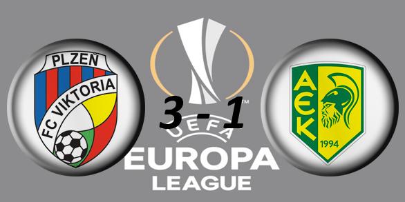 Лига Европы УЕФА 2017/2018 33c387657ba8