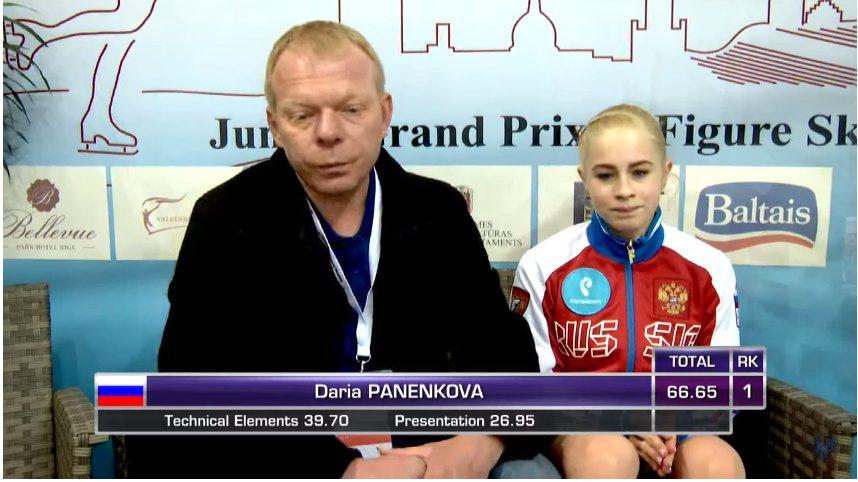 Дарья Паненкова - Страница 5 2231fc18101a