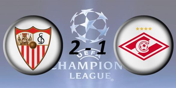 Лига чемпионов УЕФА 2017/2018 - Страница 2 F1ab255139cf