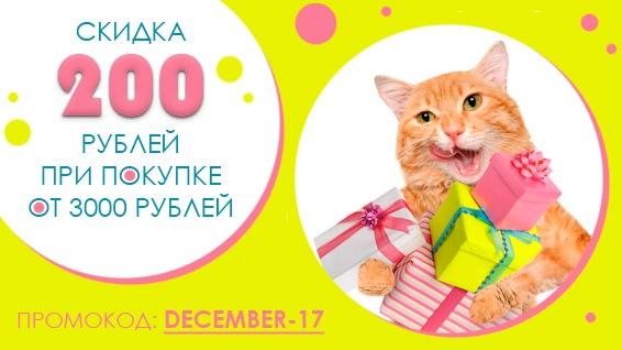 Интернет-магазин зоотоваров Счастливый Питомец 251bc44385ec
