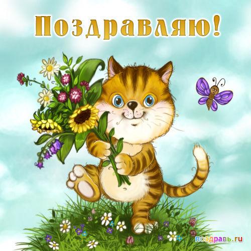 Neonchic25011990 (Таня), с Днем Рождения!!!  B197440765e2