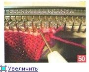 Мастер-классы по вязанию на машине - Страница 1 66c418da7e93t