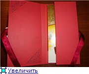 Совместное творчество: открытка- шоколадница - Страница 12 Ce8adbab5a6at