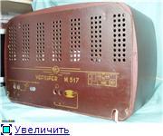 """1940-41 год. Радиоприемник  """"VEFSUPER M517_11"""". (VEF). 8e275de2a3cft"""