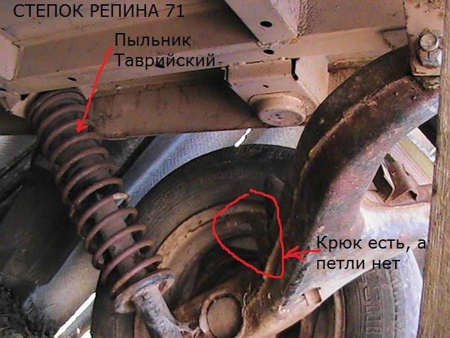 Скиф с ходовой от ЗАЗ 968м 066c187fd49f
