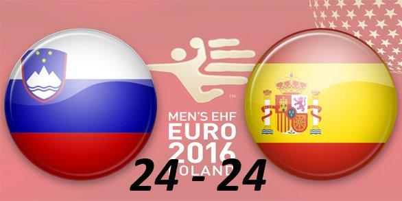Чемпионат Европы по гандболу среди мужчин 2016 5297cdf240e1
