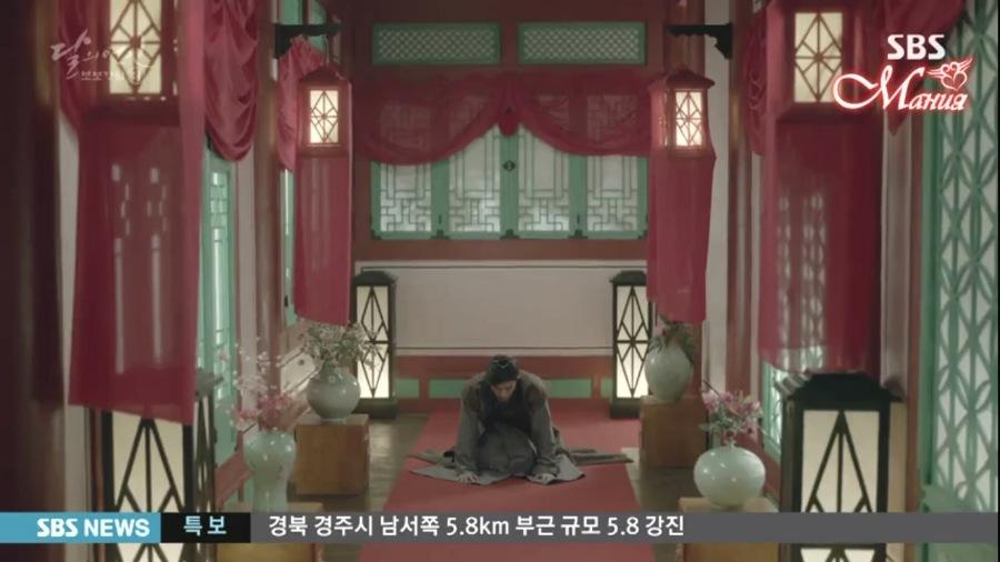 Лунные влюблённые - Алые сердца Корё / Moon Lovers: Scarlet Heart Ryeo 196d196e4f34