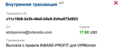 INSANE PROFIT - insane-profit.com 081cd78aa63d