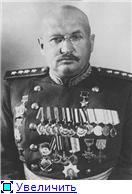 Ордена Советских Республик. - Страница 2 9afc366bd5a1t