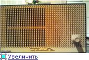 Абонентские громкоговорители. 841503f44532t