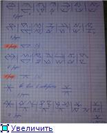 Руны и Vesica Piscis - Страница 3 6cc90409d32ct