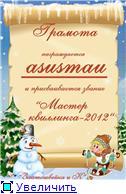 """Новый год на """"Златошвейке""""!!! C04d582778c0t"""