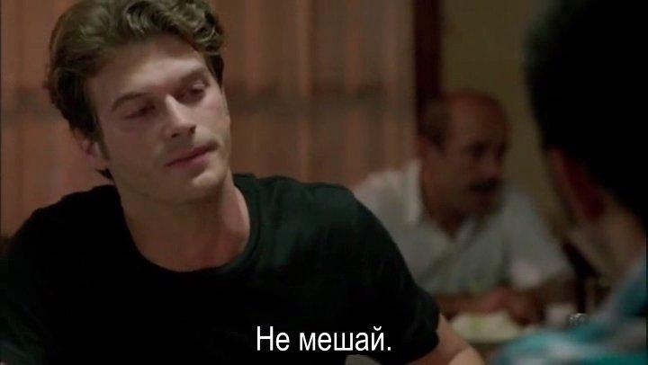 Жаркая терра турецких сериалов - Страница 2 90254baff1b5