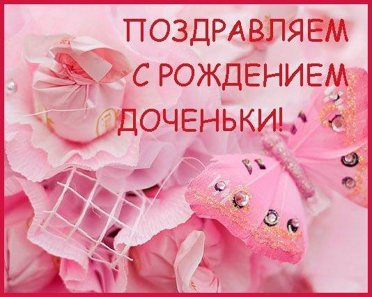 Поздравляем Надюшу (Кудряшку) с рождением доченьки!!! - Страница 2 5e3ab4c1c4b9