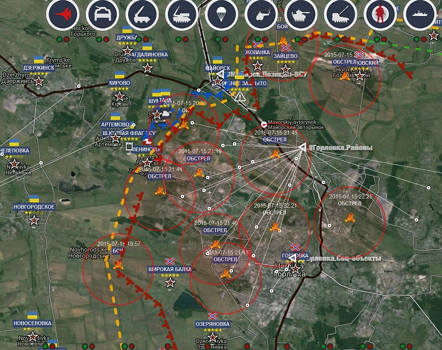 The Situation in the Ukraine. #17 - Page 24 1d0d5da622a7