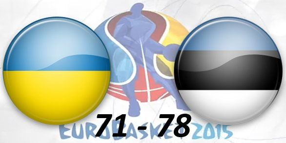 EuroBasket 2015 8672ca9458d7