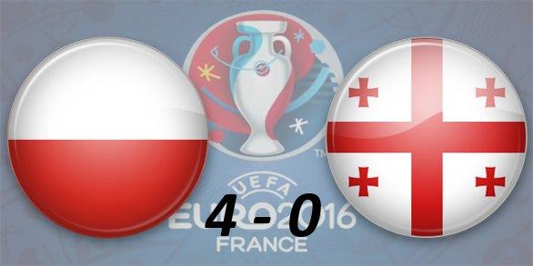 Чемпионат Европы по футболу 2016 4f65b3cd5efe