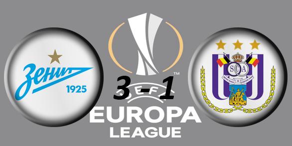 Лига Европы УЕФА 2016/2017 - Страница 2 381264eecffd