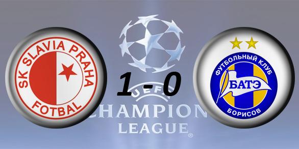 Лига чемпионов УЕФА 2017/2018 37be93b3bfb0