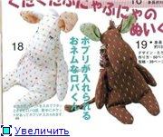 Шьем игрушки 4c8465af6811t