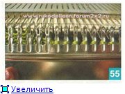 Мастер-классы по вязанию на машине - Страница 1 A5555c1733e9t