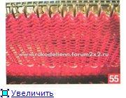 Мастер-классы по вязанию на машине - Страница 1 B227e2fd99eat