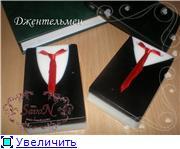 Мыло для мужчин - Страница 11 Dabb0b1ef643t