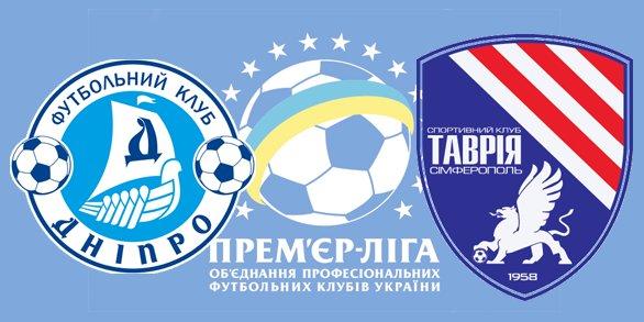 Чемпионат Украины по футболу 2012/2013 14373c14114b