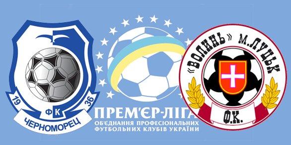 Чемпионат Украины по футболу 2012/2013 539da9c0e67d