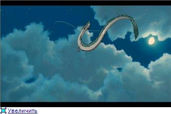 Унесенные призраками / Spirited Away / Sen to Chihiro no kamikakushi (2001 г. полнометражный) 33a53320212dt