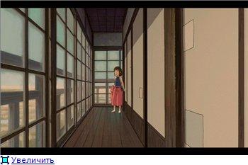 Унесенные призраками / Spirited Away / Sen to Chihiro no kamikakushi (2001 г. полнометражный) 1d5be58638ect