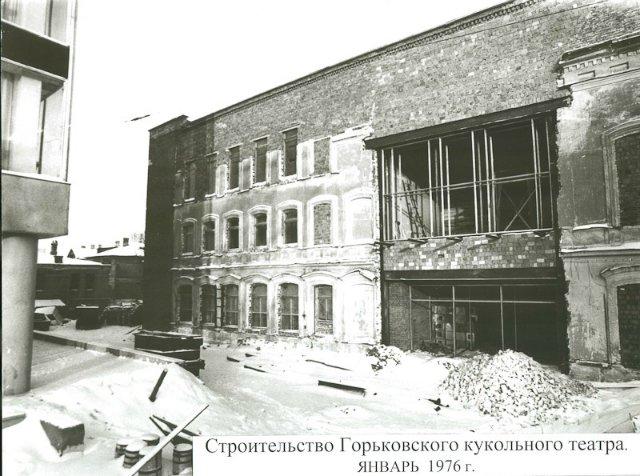 Старый-новый Нижний Новгород. 476101be369e
