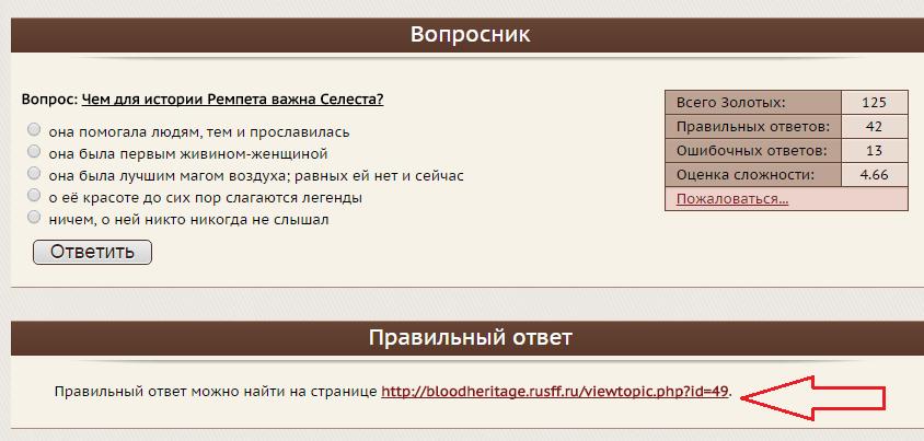 """Акция """"ТопоТык"""" 847497637ea1"""