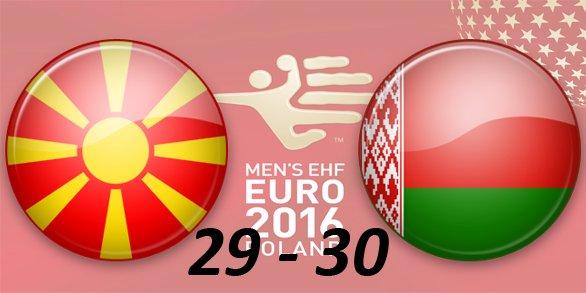 Чемпионат Европы по гандболу среди мужчин 2016 5825f73c92f6