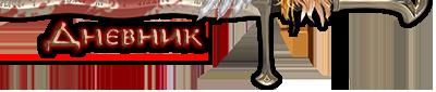 Золотой парась - Страница 4 5375f6a464f7