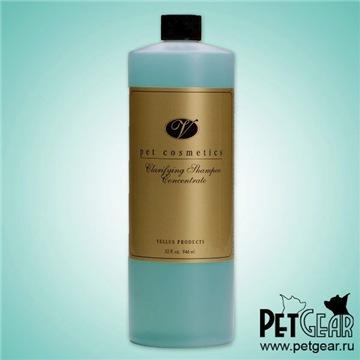 Интернет-зоомагазин Pet Gear - Страница 10 5f171168be40t