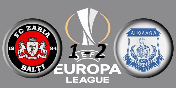 Лига Европы УЕФА 2017/2018 79f6faba4873